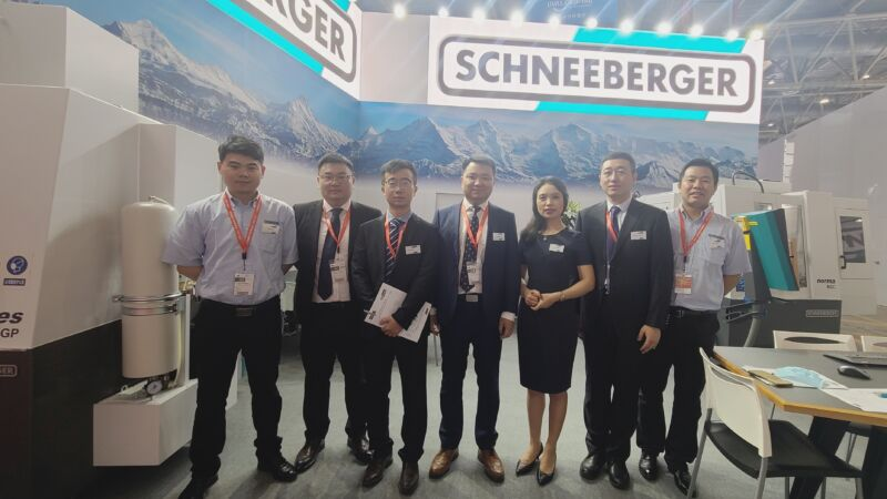 Team SCHNEEBERGER China